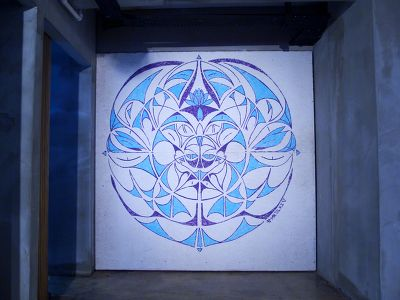 Fresque -Tribal portal
